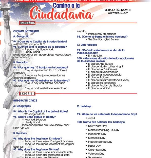Ciudadania 13
